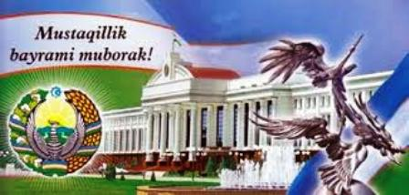 Картинки по запросу 1 sentyabr Mustaqillik kuni