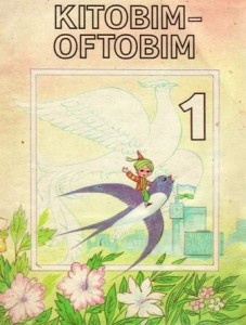 Sinf 4 kitobim oftobim Книга для